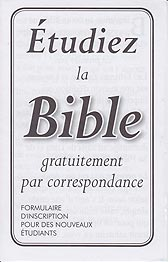 French [A] - Étudiez la Bible [Bible Study Enrollment Form]