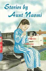 Stories by Aunt Naomi