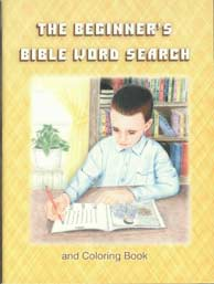 The Beginner's Bible Word Search and Coloring Book
