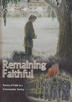 Remaining Faithful