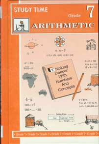 Grade 7 Study Time Arithmetic - Textbook