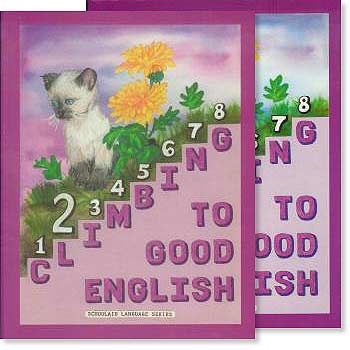 Grade 2 Climbing to Good English - Set