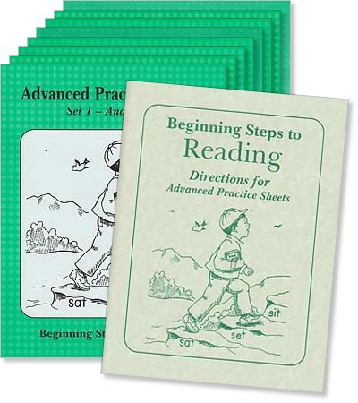 Grade 1 BSR - Advanced Practice Sheets - Sets Combo