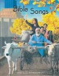 "Bible Songs - ""Bible Stories for Young Readers Series"""