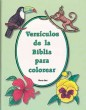 Versículos de la Biblia para colorear - libro dos [Bible Verses to Color]
