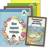 Russian - Preschool ABC Series Set